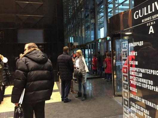 СБУ остановил «работу» call-центра сдолжниками «Михайловского»